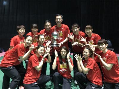 ユーバー杯で37年ぶりの優勝、日本女子が世界一!