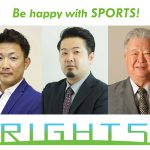 梵英心、坂本竜介、セルジオ越後の3名がメンバーに!プロフィールをアップしています。